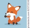 Red fox cartoon giving thumb up 62573530