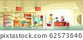 People in supermarket interior cartoon 62573646