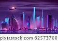 Modern city at night cartoon background 62573700