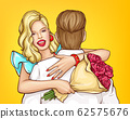 Marriage proposal celebration cartoon 62575676