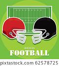 American football poster 62578725