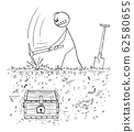 Vector Cartoon Illustration of Man Digging Out Treasure Chest With From Ground With Pickax or Pick or Pickaxe 62580655