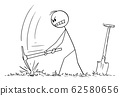 Vector Cartoon Illustration of Man Digging Hole With Pickax or Pick or Pickaxe 62580656