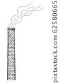 Vector Cartoon Illustration of Old Factory Smokestack or Chimney Smoking. Environmental Concept of Air Pollution. 62580665
