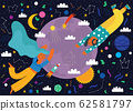 Vector flat cosmos design background. Hand-drawn illustration with lovers, moon, sun, rocket, planet and comet -greeting card design template 62581797