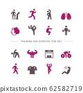 TRAINING AND EXERCISE ICON SET 62582719