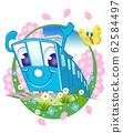 Train character 62584497