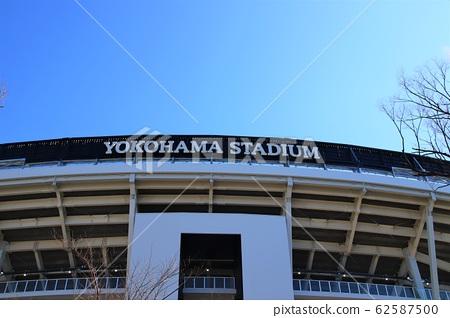 橫濱體育場 62587500