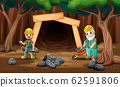 Cartoon mine entrance with gold miner worker 62591806