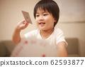 男孩在玩纸牌 62593877