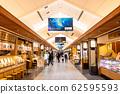 Tokyo Solamachi Shopping Mall 62595593