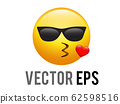 Vector yellow smiley kissing face with sunglasses icon 62598516
