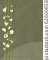 Background material _ plum blossom 62600658