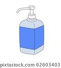 Disinfectant solution illustration 62603403