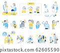 傳染病圖像1套 62605590