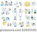 감염 이미지 2 세트 62605592