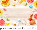 Background Or Frame For Easter Banner 62608419