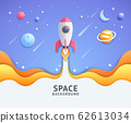 Blue space galaxy with cartoon rocket leaving white trail vector illustration 62613034