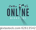Businessman with Megaphone. Online marketing concept. 62613542