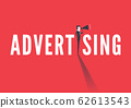 Advertising text with businessman holding megaphone. 62613543