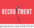 Recruitment text with businessman holding megaphone. 62613544