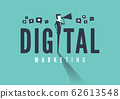 Businessman with Megaphone. Digital marketing concept. 62613548
