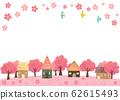 櫻花櫻桃樹水彩 62615493