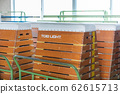 A jump box 62615713