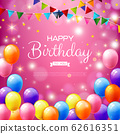Happy Birthday text background with realistic 62616351
