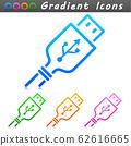 Vector usb plug symbol icon 62616665