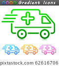 Vector medical van symbol icon 62616706