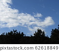Winter blue sky and white clouds 62618849