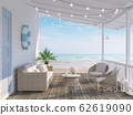 The wooden house terrace on the beach 3d render 62619090