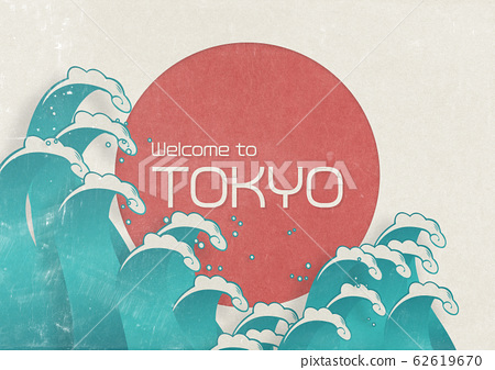 Welcome to TOKYO- 일장기 - 파 - 일출 - 일본식 - 일본 소재 62619670