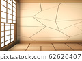 Scene mock up empty room with wall design.3D 62620407
