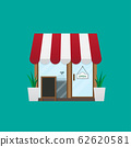 Little store shop front entrance with chalkboard, coffee shop or boutique, vector illustration 62620581