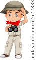 Boy wearing safari outfit on white background 62622883