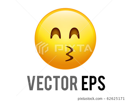 Vector yellow smiling face with kissing mouth icon 62625171
