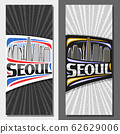 Vector vertical layouts for Seoul 62629006