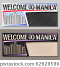 Vector layouts for Manila 62629590
