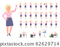 Cartoon character blonde office business woman vector illustration. Flat style design human worker lady person poses set on white background 62629714