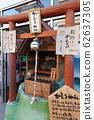 青蛙神社(自然)青蛙石川川越 62637305