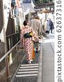 川越熊野神社川越市立足部健康路 62637316