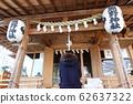 Kaiden Kawagoe Kumano Shrine川越 62637322
