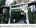 結論花園川越熊野神社川越 62637323