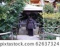 結論花園川越熊野神社川越 62637324