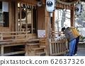 Kaiden Kawagoe Kumano Shrine川越 62637326