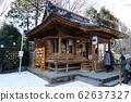 Kaiden Kawagoe Kumano Shrine川越 62637327