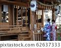 禮拜堂和服拜訪川越熊野神社川越 62637333