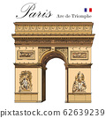 Vector colored Triumphal Arch 62639239